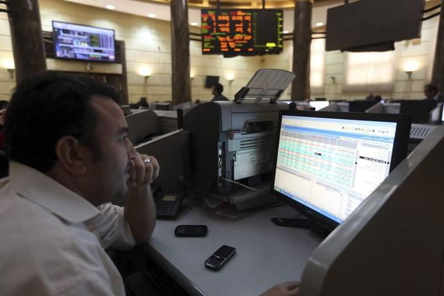 United Arab Emirates shares lower at close of trade; DFM General down 0.90%