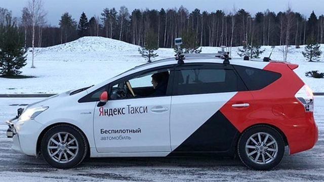 Russia's Yandex Taxi takes self-driving car for first snow test_国际