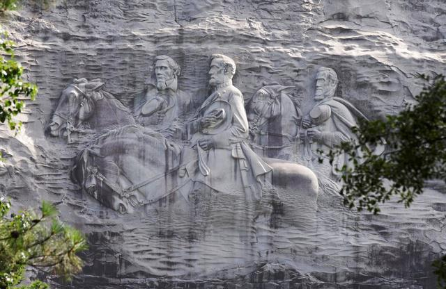 What to do about Stone Mountain