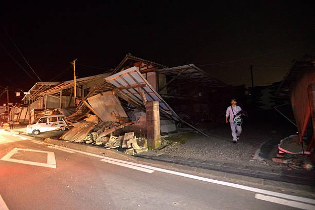 Strong 6.5 Quake Strikes Southern Japan