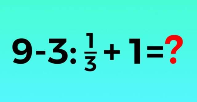 60% of People Cannot Solve this Simple Math Problem! Can you?_国际_ ...