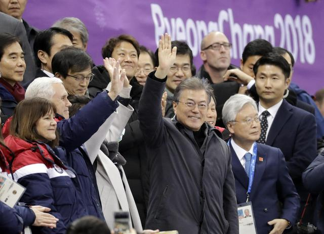 The Latest: Koreans pumped for women's Olympic hockey game