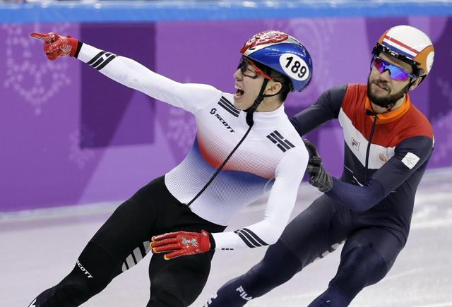 South Korea wins 1st gold of home Olympics in short track