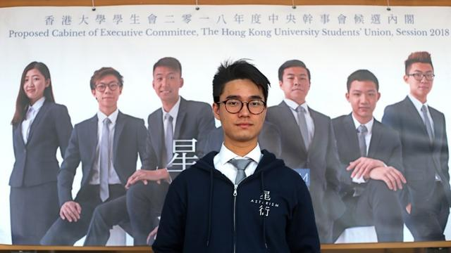 Seven students launch last-minute effort to win HKU union by-election