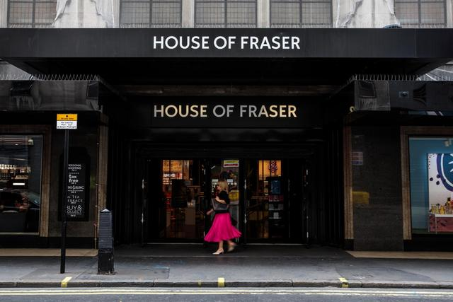House of Fraser appoints administrators after talks to save firm fall flat