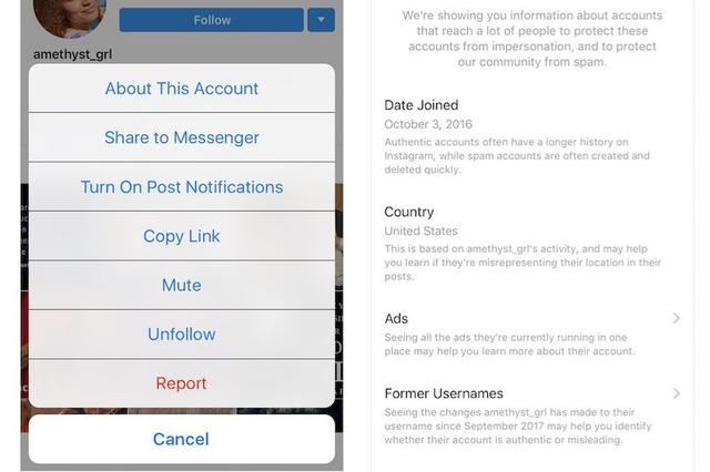 Instagram widens its verification service so now ANYONE can apply to