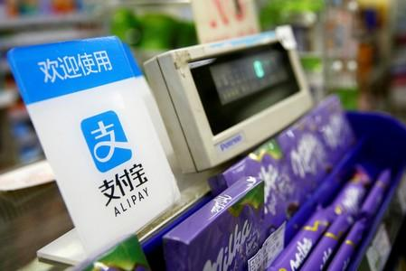 China's Alipay says stolen Apple IDs behind thefts of users' money