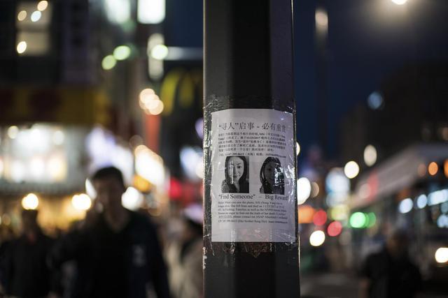 The Case of Jane Doe Ponytail_国际_蛋蛋赞