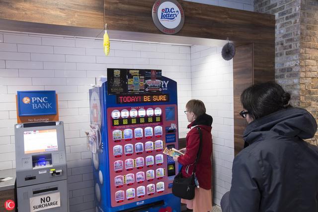 Mega Millions lottery in Washington DC_国际_蛋蛋赞