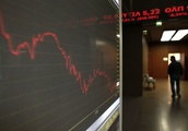 Greece stocks lower at close of trade; Athens General Composite down 1.45%