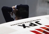 Japan shares lower at close of trade; Nikkei 225 down 1.98%