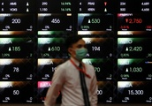 Indonesia stocks higher at close of trade; IDX Composite Index up 0.20%