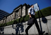 BOJ should continue powerful easing, guard against side effects: June meeting summary