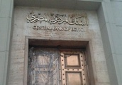 Central Bank rejects Egyptian Tax Authority proposal for disclosure of accounts
