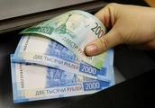 Russian rouble sinks to lowest since June 2016