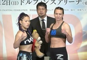 Rizin 12 results: Invicta matchmaker Kaitlin Young outclasses King Reina