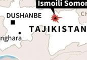 Three climbers, two crew die in Tajikistan helicopter crash