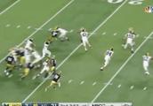 VIDEO: Michigan Stuns Notre Dame With Blazing 99-Yard Kickoff Return TD