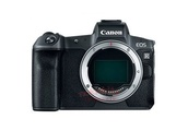 Canon EOS-R Information Leaked Online
