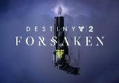 Bungie Rewards Gives Players Cool Stuff for Playing Destiny 2