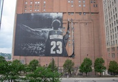 The Cavs' Proposed Replacement for Nike's LeBron Banner Has Been Revealed and Cleveland Sports Fans