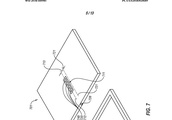 Microsoft Patent Points to Surface Device Without Signature Kick Stand