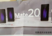 These could be the first images of the Huawei Mate 20X