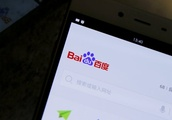 Chinese search firm Baidu joins global AI ethics body