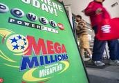 Mega Millions Lottery jackpot nears record high