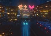 Cloudpunk: New Voxel Indie Game