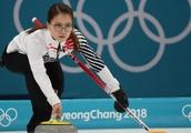 South Korean curling team claims mistreatment by coach