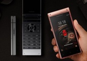 Samsung releases a new high end flip phone