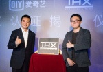 iQIYI and THX ® Launch China's First THX Certified On-Demand Movie Theater
