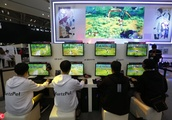 Global Game Exhibition G-STAR 2018 in Busan