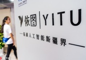 AI startup Yitu set to tap into speech recognition