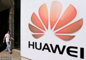 Huawei rules out cybersecurity risk management mechanism in cooperation with Chinese gov't