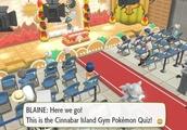 Pokemon Let's Go Blaine Quiz Answers