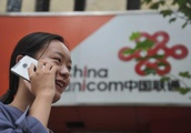 China Unicom releases 5G data package, the world's cheapest