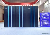 Chinese innovation has visible impact on supercomputing conference