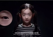 Chinese police track four missing children using AI
