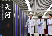 Supercomputing efforts set to gain momentum in China