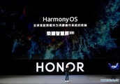 Huawei's Harmony OS to be developed into global system