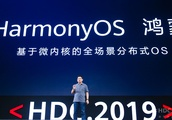 #Huawei launches new distributed operating system, #HarmonyOS