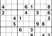 Sudoku 4,541 medium