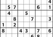 Sudoku 4,548 easy