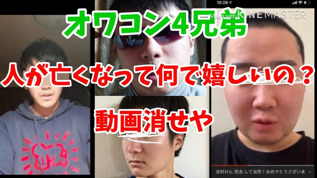 安藤チャンネル嫌い
