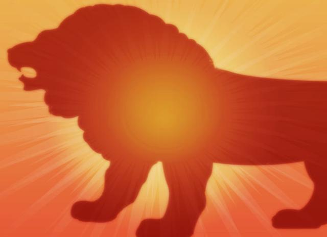 leo horoscope february 1