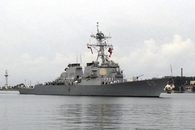 Japanese tug boat scrapes US Navy ship during exercise