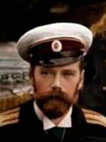 doomed Romanovs