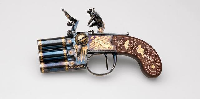 Najbizarnije oružje